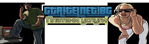 http://gtabg.net/img/vip/35406ec5a6c7fd88.png